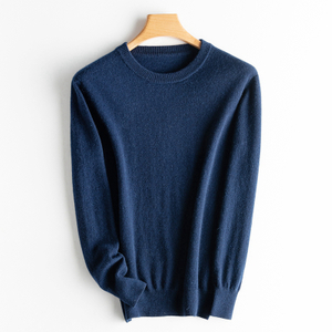 Men Round Neck Cashmere Sweater